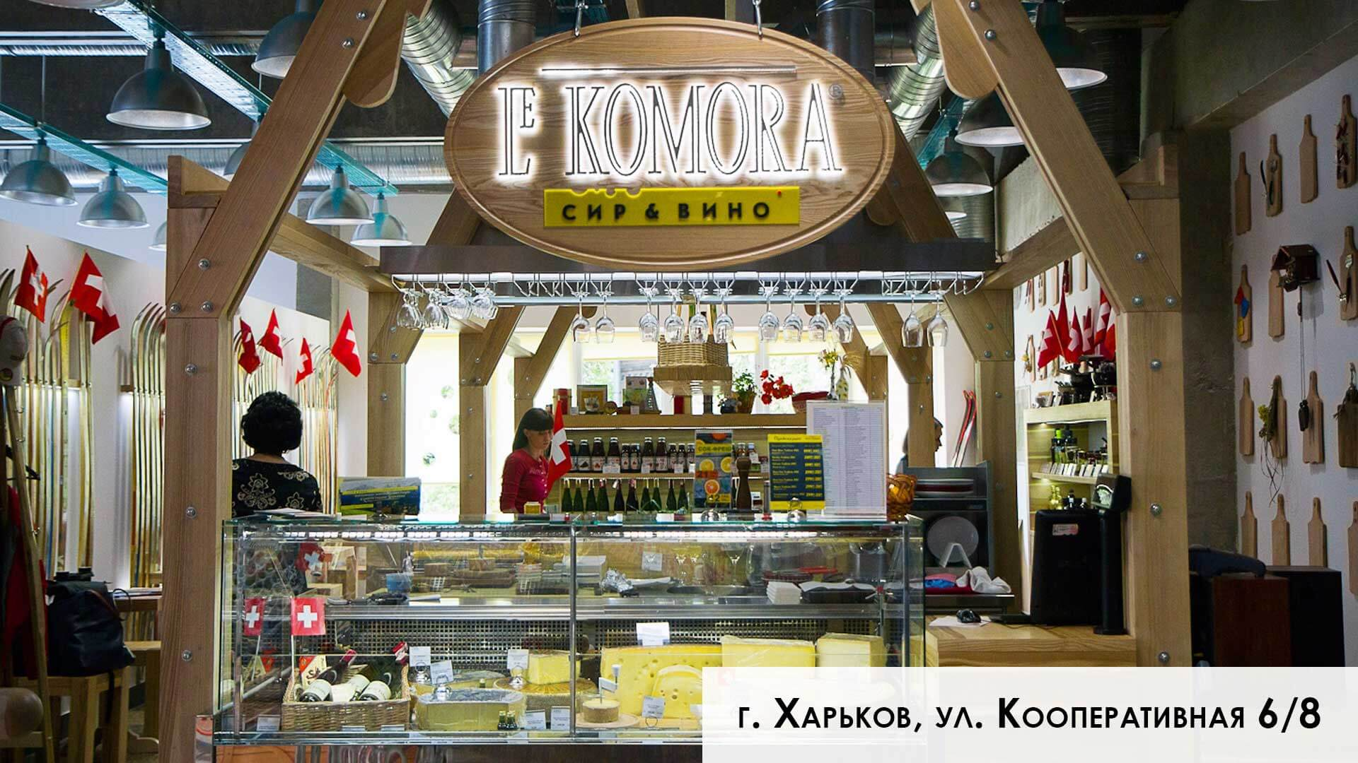 second_slider_kharkov