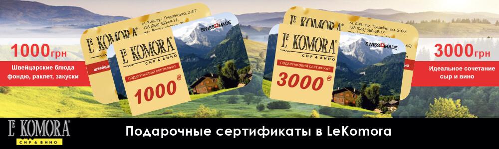 баннер-сертификат-сайт-РРРРР