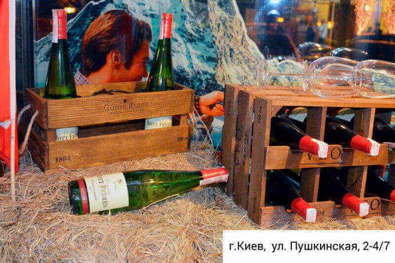 Le Komora на улице Пушкинская, 2-4/7