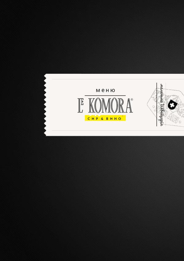 Обложка меню