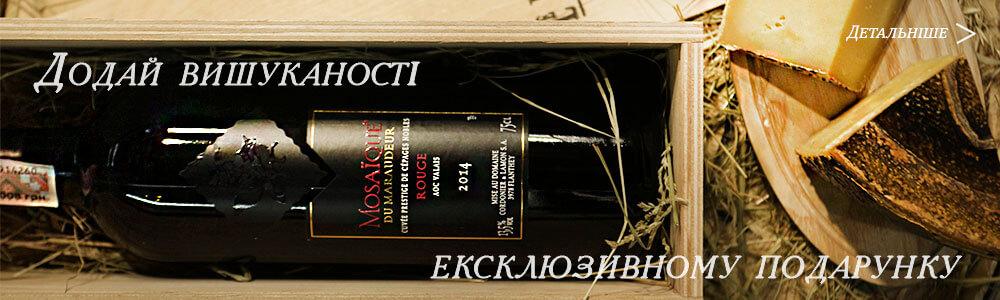 banner-Komora-wine