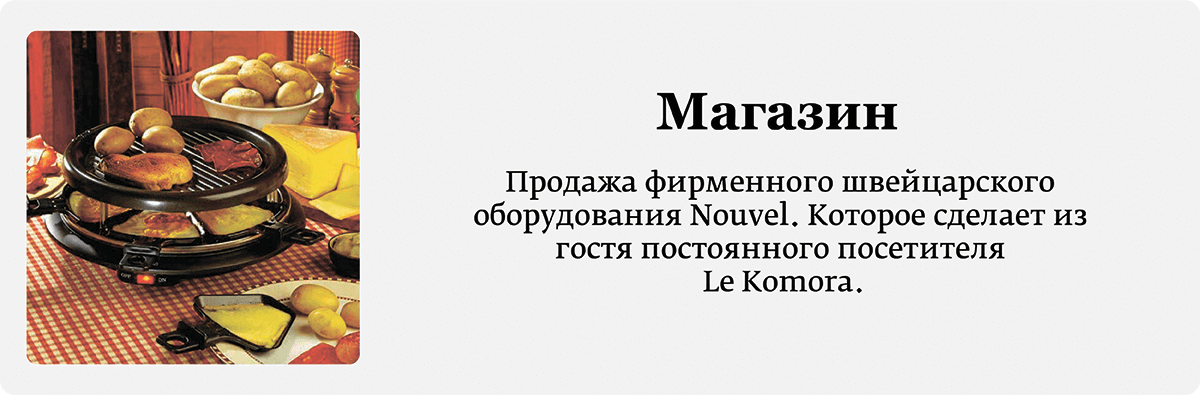 Магазин-1