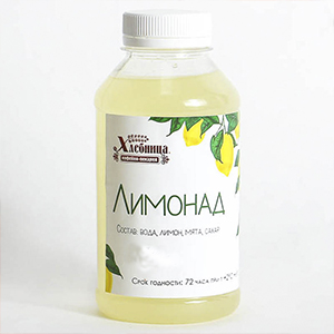 Лимонад 0,33л